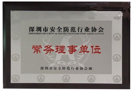牧原品牌证书